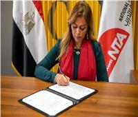 «الوطنية للتدريب» توقع مذكرة تفاهم مع وكالة اتحاد البلديات الهولندية