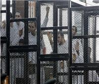 اليوم.. الحكم على متهمين بخلية «داعش النزهة»