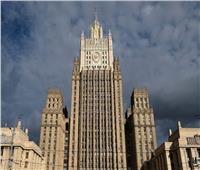 الخارجية الروسية تستدعي سفير بلغاريا على خلفية طرد دبلوماسي روسي