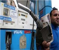 قبل إعلان الأسعار الجديدة.. انخفاض استهلاك المنتجات البترولية خلال 2020