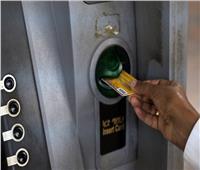 للمرة الأولى منذ بدء الصراع.. البنوك تستأنف عملها في تيجراي بإثيوبيا
