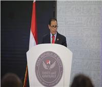 قبل رحيل 2020.. 4 قرارات هامة لـ«هيئة الرقابة المالية»