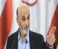 جعجع يطالب الرئيس اللبناني بالاستقالة.. ويطالب بالانتخابات مبكرة
