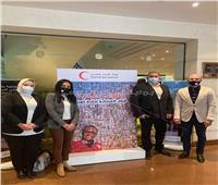 «رجال أعمال الإسكندرية» تشارك في الاحتفال باليوم العالمي للتطوع