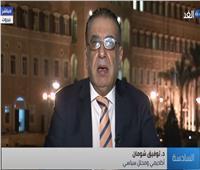 محلل: تحميل «دياب» مسؤولية انفجار مرفأ بيروت يشير إلى حرب سياسية