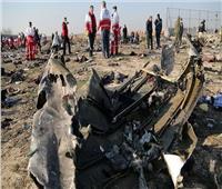 أوكرانيا: إيران لن تفلت من العدالة في قضية إسقاط طائرة الركاب