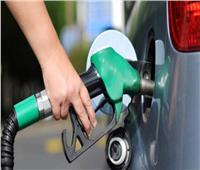 خلال أيام ..التوقع الأقرب لأسعار البنزين الجديدة