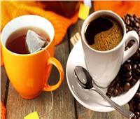 دراسة: تناولالقهوة والشاي يوميا يقلل من خطر الوفاة