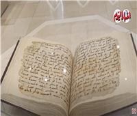 شاهد  أقدم مصحف بالخط الكوفي من القرن الـ3 هجريا
