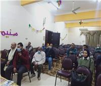 لقاءات أدبية وورش فنية لذوي القدرات بثقافة المنيا