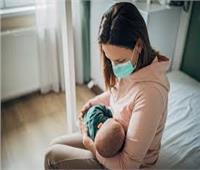 هل ينتقل فيروس كورونا خلال الرضاعة الطبيعية؟.. طبيب يجيب