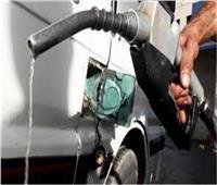 بعد ارتفاع سعر النفط العالمي.. المصريون ينتظرون الأسعار الجديدة للبنزين
