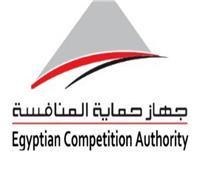 تعيين محمود ممتاز رئيسا لجهاز حماية المنافسة ومنع الممارسات الاحتكارية