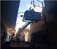 حملة لصيانة كشافات الإنارة بقرية الحزانية في القليوبية