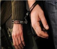 حبس المتهمين بحيازة مخدرات وأسلحة في «السلام»