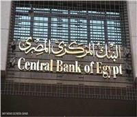 البنك المركزي يكشف الاحتياطي النقدي من العملات الأجنبية عن شهر ديسمبر