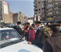 حملات لضبط مخالفات عدم ارتداء الكمامة بحي شرق شبرا الخيمة بالقليوبية