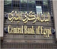 البنك المركزي يقر أسلوبا جديدا لقياس مخاطر التشغيل