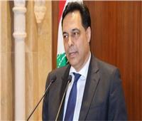 دياب: لبنان في حالة صعبة ونتوقع إغلاق البلد