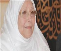 وفاة الدكتورة عبلة الكحلاوي عن عمر يناهز 72 عاما