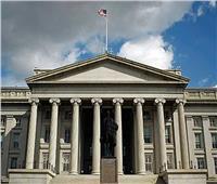 بلومبرج: ارتفاع سندات الخزانة الأمريكية.. وضعف أحجام التداول