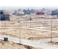 اليوم.. انتهاء مهلة تقنين أوضاع حائزي الأراضي الواقعة داخل حدود مدينة سفنكس