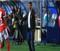 رسميًا.. طارق العشري أول ضحية لقرار اتحاد الكرة