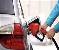 بعد قرار تثبيت ثمن الوقود.. ننشر طريقة تحديد أسعار البنزين الجديدة