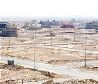 الإسكان: تعديل اشتراطات البناء لأراضي بيت الوطن بالقاهرة الجديدة