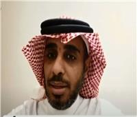 كاتب سعودي: 4 أزمات عربية تحيط بالمنطقة.. فيديو