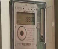 كيفية شحن كارت الكهرباء من خلال الهاتف