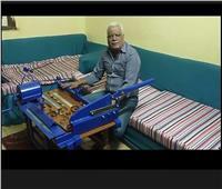 مخترعيبتكر ماكينة يدوية لتشغيل ذوي الاحتياجات الخاصة من المنزل