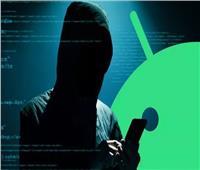 «جوجل» تحذر من ثغرة خطيرة في هواتف أندرويد