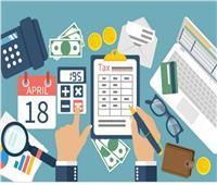 خطواتالتسجيل بمنظومة الإجراءات الضريبية المميكنة
