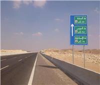 يضم 9 حارات مرورية.. تفاصيل تطوير طريق «القاهرة - السويس» الصحراوي