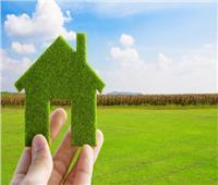 كيف تجعل منزلك صديقا للبيئة؟.. فيديو