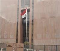 تحذير مهم من السفارة المصرية للجالية بنيروبي