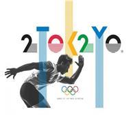 أوليمبياد طوكيو فى مهب الريح