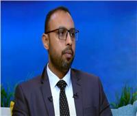 خبير اقتصادي: مصر من الدول القليلة التي حققت نموًا خلال الجائحة.. فيديو