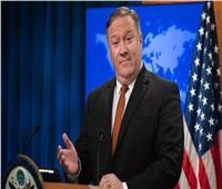 بومبيو: إيران تستغل برنامجها النووي لابتزاز العالم