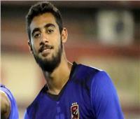 إعارة أحمد ياسر ريان إلى سيراميكا