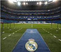 ريال مدريد صاحب أعلى إيرادات في عام كورونا