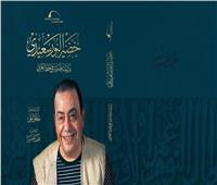 مكتبة الإسكندرية تُصدر كتاب «خضير البورسعيدي.. مدرسة مصرية في الخط العربي»