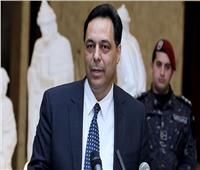 رئيس الحكومة اللبنانية: دخلنا مرحلة الخطر الشديد جراء تفشي وباء كورونا