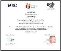 إشادة عالمية لمحافظة أسوان لجهودها في مؤتمر «تعليم المواطنة»
