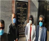 وزيرة الثقافة: توقيع بروتوكول لإنشاء مسارح متنقلة بـ«قرى الإسماعيلية»