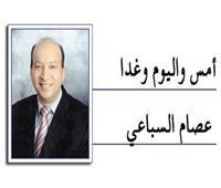 «فقاقيع»..  الدكتور محمد أبو الغار!