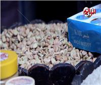 انخفاض سعر الفول المصري في الأسواق بعد وقف تصديره   فيديو