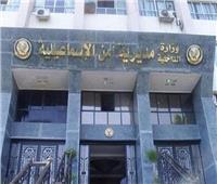 الإفراج عن 15 مشجع والتحفظ على 18 آخرين من جماهير «الدراويش»