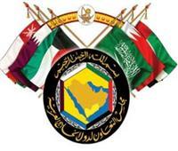 مجلس التعاون الخليجي يرحب بقرار أمريكا تصنيف الحوثيين «منظمة إرهابية»